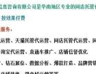 邯郸淘宝店铺托管代运营网店装修设计按效果付费保销量