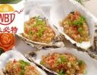 重庆烧烤培训 烧烤技术海鲜烧烤培训正宗万州烤鱼培训