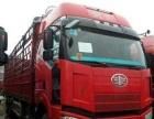 二手货车-解放J6前四后八9米6货车-低价出售