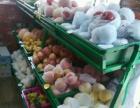 二院门诊西200米 水果百货超市 住宅底商