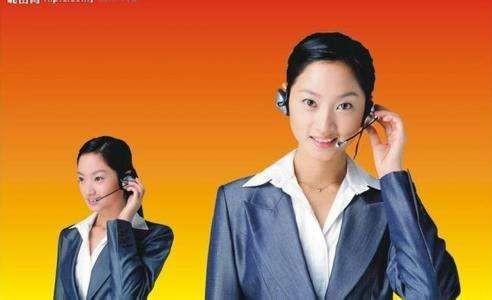 欢迎进入沈阳大东区美的空调拆装【全市各点】售后服务维修总部电话