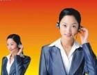 欢迎进入~沈阳科龙空调售后服务热线~维修网站-欢迎您!