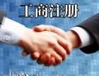2018年北京融资租赁公司注册条件及流程 融资租赁公司转让