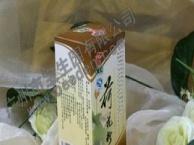 宝生园蜂产品 宝生园蜂产品加盟招商