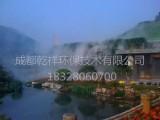 重庆人造雾 降尘,降温,造景 乾祥宇环保技术有限公司