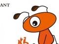 网站 微信商城 分销 o2o,专业团队