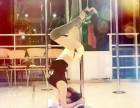 零基础适合学钢管舞吗MU国际舞蹈学院