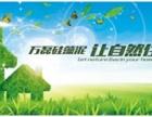 2015万磊无机涂料成市场潜力股,掀起火热加盟潮