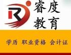 南京浦口六合大厂心理咨询师11月份统考报名即将截止