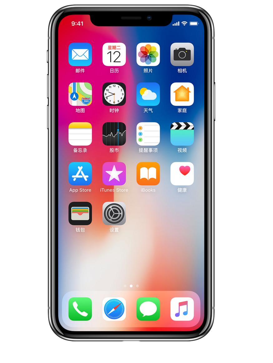 专业维修苹果手机换电池屏幕