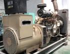 转让150KW东风康明斯柴油发电机6CT8.3发电机