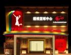 邢台美伦广告有限公司|户外门头|背景墙/各种发光字