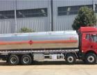 转让 油罐车东风株洲油罐车 5吨油罐车价格
