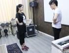 郑州少儿音乐课程 成人K歌速成 艺考 歌手培训书法