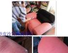 烟台较专业沙发洗护翻新