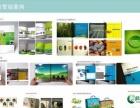 金贝大连设计(VIS、标志、包装、画册、广告设计)