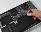 苹果6 6S ipad上门更换屏幕 扩容 高价回收