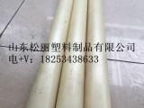 供应上海高耐磨PA66尼龙棒材加工异型件专用