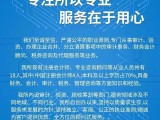 贵阳社会团体财务审计,各类协会财务审计,资质财务审计报告