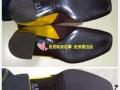 包包鞋子皮衣皮带等皮具清洗护理翻新维修