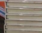 益阳 毕业三十年聚会纪念册 12寸精装免费设计
