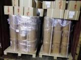 辽宁大连中山国际快递专寄粉沫液体纯电池食品化妆品茶叶电子产品