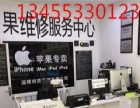 淄川苹果专卖_淄川苹果手机专卖_淄川苹果手机维维修