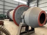 礦石球磨制砂機水泥陶瓷研磨機鋁灰棒磨機