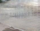 天津水晶卷帘门,天津电动水晶卷帘门厂家安装维修