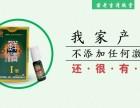 苗老吉清肤堂线下皮肤体验店加盟 小本投资 低门槛创业