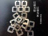 大量供应3.0化纤打包扣、纺织打包带扣