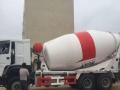 转让 水泥罐车三一重工12方搅拌车刀36米泵车直销
