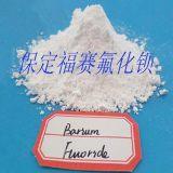 供应氟化锶产品厂家直销现货