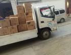 单排货车货运出租,四米二货车拉货