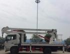 转让 高空作业车东风东风天锦22米高空作业车