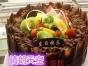 二七区蛋糕专业预定水果蛋糕彩虹蛋糕专业派送二七区送