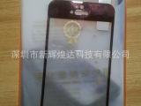 批发苹果5/5s手机钢化玻璃保护屏(图)精装正品 手机钢化玻璃膜