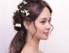 新娘跟妆·早妆·淘宝化妆造型·主持年会妆