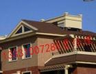 北京皇佳PVC外墙挂板金属瓦,厂家直销批发零售