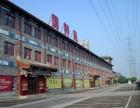 北京国粹苑光纤宽带安装