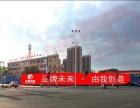 忻州七一北路与九源街十字路口处围挡