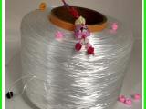 DIY饰品穿珠线 白色/透明进口线 莱卡/LYCRA日本进口氨纶