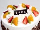 阜阳专业订蛋糕商场定制水果蛋糕颍东区微信下单蛋糕免