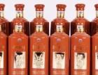 长沙15年茅台酒瓶回收/长沙茅台生肖酒酒瓶回收