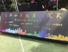 上海开幕启动仪式鎏金启动道具租赁杭州苏州扬州南京