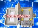 smc1分8分光器箱1分16插片式分光箱楼道1分8配线箱价格