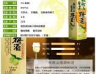 深圳辰源高贸易有限公司招代理商日本酒水咖啡