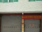 位于连南县城三江镇东风路 住宅底商 80平米