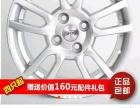 4个上海通用原厂轮毂转让