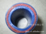 厂家直销低价优质各种型号低压夹布橡胶管,夹布硅胶管
